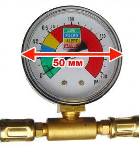 diamètre du manometredu kit de raccordement r134a duracool